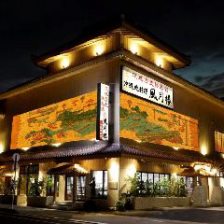 恩納村で沖縄を体感するならココ!