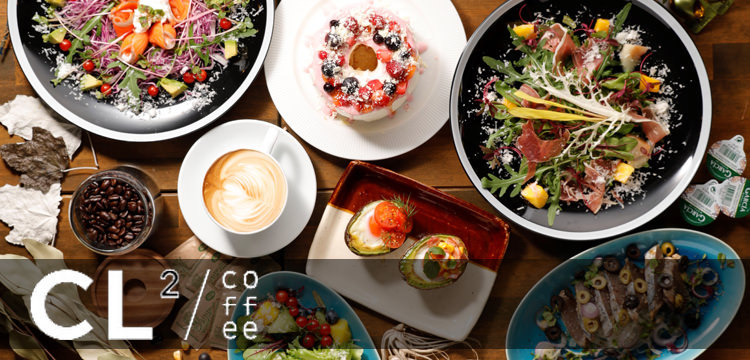 CL2 coffee(シーエルツーコーヒー)