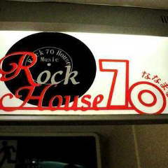 ROCK HOUSE 70