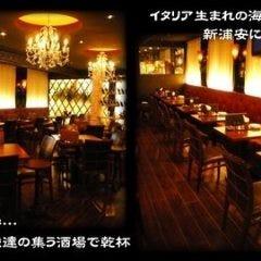 記念日向け個室・イタリアンダイニング 海賊の台所 新浦安店