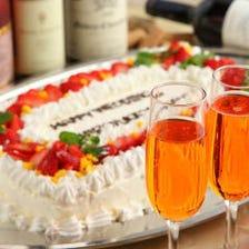 パーティー・結婚式2次会・記念日に