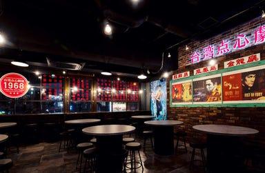 台湾点心劇場  店内の画像