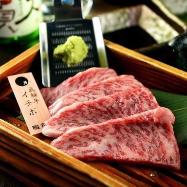 飛騨牛焼肉 にくなべ屋 朧月(おぼろづき) 豊橋駅前大通り店 店内の画像