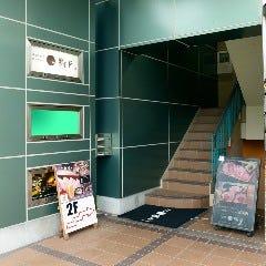 飛騨牛焼肉 にくなべ屋 朧月(おぼろづき) 豊橋駅前大通り店