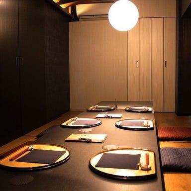 日本料理 いまここ  店内の画像