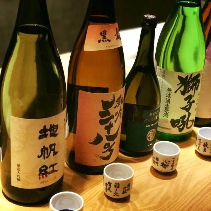 ◆料理によく合う選りすぐりの日本酒