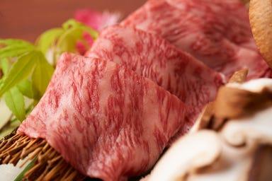 日本料理 いまここ  コースの画像