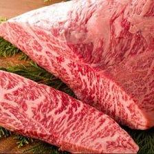 全てのお肉が最高級A5ランク肉