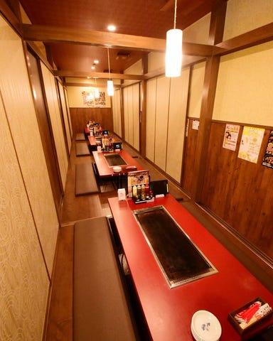 お好み焼き・鉄板焼き きん太 守口店 店内の画像