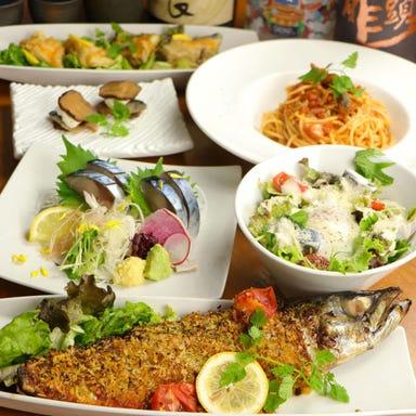 とろさば料理専門店 SABAR GEMS 大門店 コースの画像