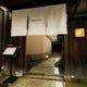 京都の静かな通りに佇む 「Restaurant MOTOI」