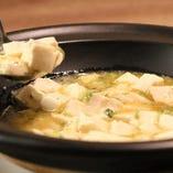 【海南島名物】  黄色い麻婆豆腐はお店自慢の必食の逸品