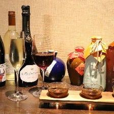◆中国酒・ワインとのマリアージュ
