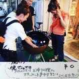 焼きマシュマロ¥0(無料)