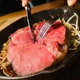 ★ランチ特典★VAMOSの看板メニュー「片面焼きステーキ」が福島店でも食べれちゃうイチオシコース!