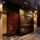 先斗町通り、お茶屋伊地知の風情を残す伝統的な佇まい。