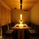 隠れ家的に使える2F個室。特別な日のお祝い等にいかがですか?