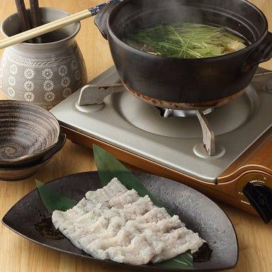 和食と炭火焼 三代目 うな衛門 横浜西口店 メニューの画像