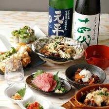 厳選した日本酒が飲み放題に!