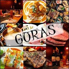 肉とチーズ食べ放題 グラース‐GURAS‐ 銀座有楽町店