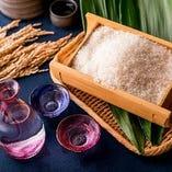 厳選した銘柄米を、料理やコースによって使い分けてご提供