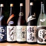 """常時20種類以上が揃う地酒は、希少酒や季節酒など""""通好み""""が豊富"""