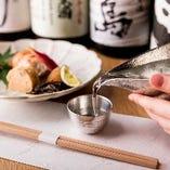 日本酒をお召し上がりいただく温度や酒器にもこだわってご提供
