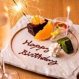 +1,000円で誕生日や記念日を彩る特製プレートをご用意いたします