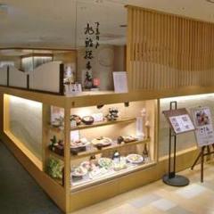 旭鮨総本店 新宿ミロード8F店