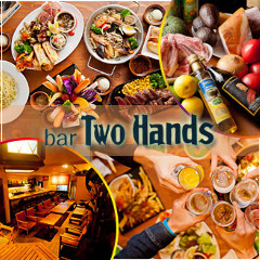 原価で楽しめるお店 bar Two Hands