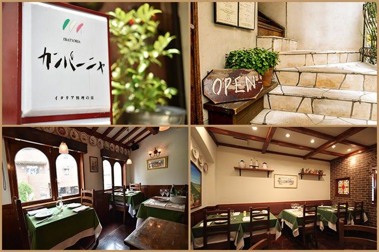 友達同士のお喋りと美味しいイタリアンを楽しんで下さい。