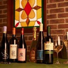 八王子美味しいイタリアのワイン