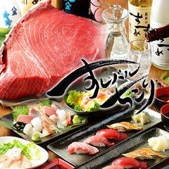 熟成魚と日本酒 すしバルちこり