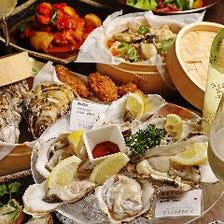 2時間飲み放題付!牡蠣料理や鶏もも肉のロースト!おすすめ料理をギュッと凝縮『OYSTERコース』全10品