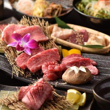 個室 和牛焼肉 乃助 川崎本店 メニューの画像