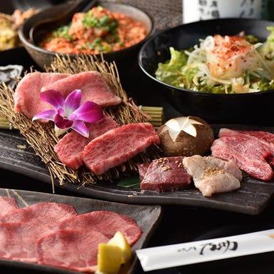 個室 和牛焼肉 乃助 川崎本店 コースの画像