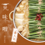 味噌をはじめ、醤油、辛味噌、夏限定のもつ鍋がございます!