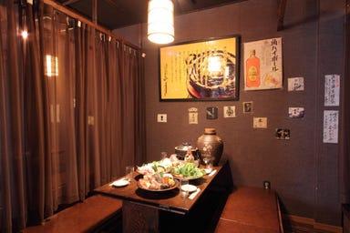 ゆず地鶏/魚介専門店「かん家」  店内の画像