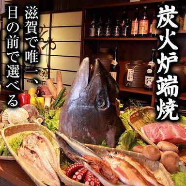 ゆず地鶏/魚介専門店「かん家」  こだわりの画像