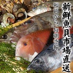 ゆず地鶏/魚介専門店「かん家」