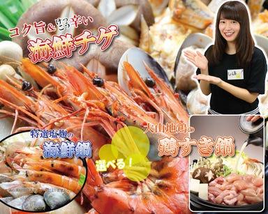 やきとり横丁 北浦和東口店 コースの画像