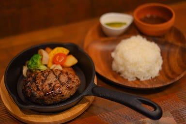 炭焼きハンバーグ&お野菜 グラッチェ  メニューの画像