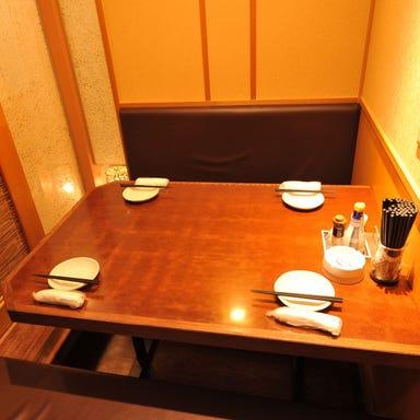 仙台牛タン居酒屋 集合郎 一番町店 コースの画像