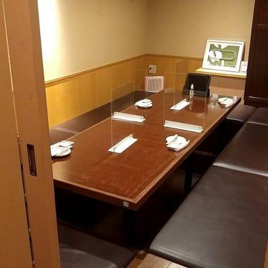 仙台牛タン居酒屋 集合郎 一番町店 店内の画像