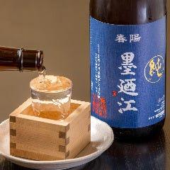 仙台牛タン居酒屋 集合郎 一番町店