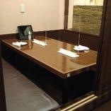 【テーブル個室◇2名様~4名様】落ち着いた雰囲気の個室はデートや接待にもおすすめ!