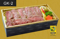 GK-2 オリーブ牛極上霜降りロースステーキ重