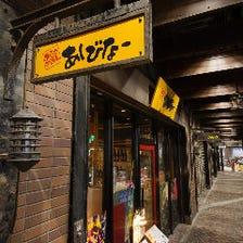 川崎駅徒歩1分の駅近♪