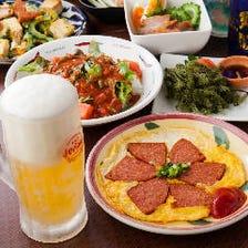 オリオンビールと旨い沖縄料理をぜひ