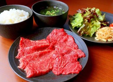 焼肉韓国料理sonagi  メニューの画像